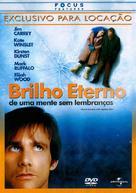 Eternal Sunshine Of The Spotless Mind - Brazilian Movie Cover (xs thumbnail)