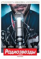 Radiostars - Russian Movie Cover (xs thumbnail)