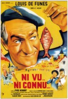 Ni vu, ni connu - French Movie Poster (xs thumbnail)