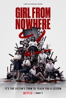 """""""Girl From Nowhere"""" - International Movie Poster (xs thumbnail)"""