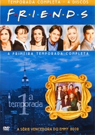 """Friends"" - Brazilian DVD movie cover (xs thumbnail)"