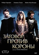 Gunpowder, Treason & Plot - Russian DVD cover (xs thumbnail)