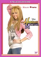 """Hannah Montana"" - Hungarian Movie Cover (xs thumbnail)"