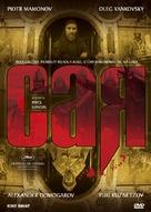 Tsar - Polish Movie Cover (xs thumbnail)