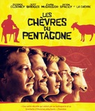The Men Who Stare at Goats - French Blu-Ray movie cover (xs thumbnail)