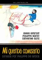 Tendre poulet - Spanish DVD cover (xs thumbnail)