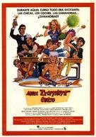Fast Times At Ridgemont High - Spanish Movie Poster (xs thumbnail)