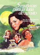 5 bambole per la luna d'agosto - Spanish Movie Poster (xs thumbnail)