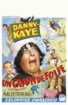 Knock on Wood - Belgian Movie Poster (xs thumbnail)