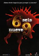 Ruang talok 69 - Spanish DVD cover (xs thumbnail)