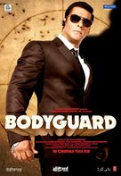Bodyguard - Indian Movie Poster (xs thumbnail)