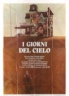 Days of Heaven - Italian Movie Poster (xs thumbnail)