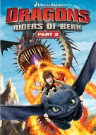 """Dragons: Riders of Berk"" - Movie Cover (xs thumbnail)"