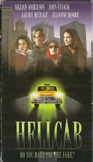 Chicago Cab - VHS cover (xs thumbnail)