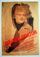 Doctor Zhivago - Hungarian Movie Poster (xs thumbnail)