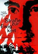 Ningen no joken II - German Movie Poster (xs thumbnail)