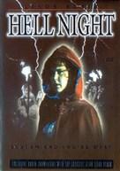 Hell Night - DVD cover (xs thumbnail)