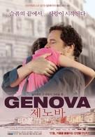 Genova - South Korean Movie Poster (xs thumbnail)