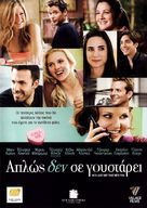 He's Just Not That Into You - Greek Movie Cover (xs thumbnail)