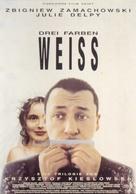 Trzy kolory: Bialy - German Movie Poster (xs thumbnail)