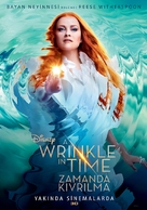 A Wrinkle in Time - Turkish Movie Poster (xs thumbnail)