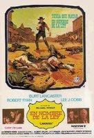 Lawman - Spanish Movie Poster (xs thumbnail)