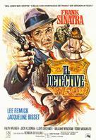 The Detective - Spanish Movie Poster (xs thumbnail)