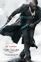 The Dark Tower - Mexican Movie Poster (xs thumbnail)