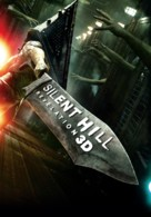 Silent Hill: Revelation 3D - Movie Poster (xs thumbnail)