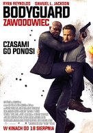 The Hitman's Bodyguard - Polish Movie Poster (xs thumbnail)
