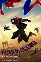 Spider-Man: Into the Spider-Verse - Brazilian Movie Poster (xs thumbnail)