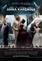 Anna Karenina - Turkish Movie Poster (xs thumbnail)