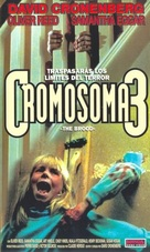 The Brood - Spanish VHS cover (xs thumbnail)