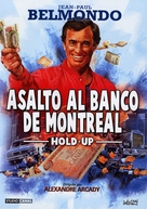 Hold-Up - Spanish DVD cover (xs thumbnail)