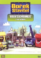 """Bob the Builder"" - Czech DVD movie cover (xs thumbnail)"