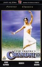 Chandni - British DVD cover (xs thumbnail)