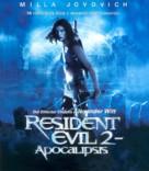 Resident Evil: Apocalypse - Spanish Blu-Ray cover (xs thumbnail)