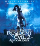 Resident Evil: Apocalypse - Spanish Blu-Ray movie cover (xs thumbnail)
