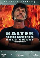 De la part des copains - German DVD movie cover (xs thumbnail)