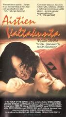 Ai no corrida - Finnish VHS movie cover (xs thumbnail)