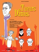 The Ladykillers - French Movie Poster (xs thumbnail)