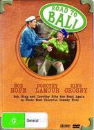Road to Bali - Australian DVD cover (xs thumbnail)