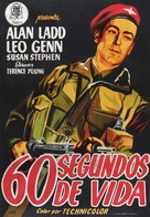 The Red Beret - Spanish Movie Poster (xs thumbnail)