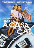 The Money Pit - Brazilian DVD movie cover (xs thumbnail)