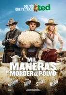 A Million Ways to Die in the West - Spanish Movie Poster (xs thumbnail)