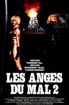 Reform School Girls - French VHS cover (xs thumbnail)
