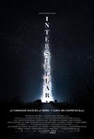 Interstellar - Spanish Movie Poster (xs thumbnail)