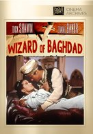The Wizard of Baghdad - DVD cover (xs thumbnail)