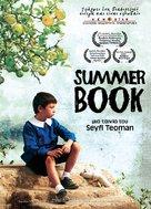 Tatil kitabi - Greek Movie Poster (xs thumbnail)