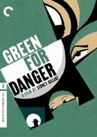 Green for Danger - DVD cover (xs thumbnail)